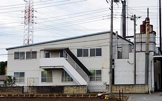 関東第二工場